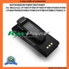 CP140 NNTN4851 7.5V 1600MAH NI-MH battery for two  Manufacturer