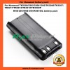 KNB45L two way radio battery
