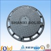 Round Cast Iron Manhole Cover