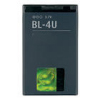 Mobile Phone  Battery  for  Nokia  8800E/3120C/BL- Manufacturer