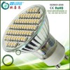 High Efficient 3528 SMD LED GU10 Spotlight