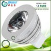 Mini 1W High Power LED Spotlight