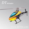 Dt520E Belt Driven System 3D Rc  Helicopter Manufacturer
