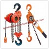 Puller ,3/4 Ton Lever Block Winch Ratchet Chain Ho Manufacturer