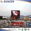 Suncen P10  Outdoor Advertising  LED Display Manufacturer
