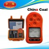 Portable Multi Gas Detector Manufacturer