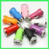 Colorful 5V 2.1A Car  Charger , Dual  USB Charger  Manufacturer