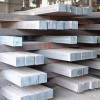 Steel Billets, Cast Iron, Pig Iron, Steel Ingots. Manufacturer