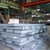 Steel Billets, Pig Iron, Cast Iron, Steel Ingots Manufacturer