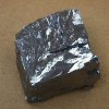 Lead Ore, Lead Concentrate, Galena Ore,Lead Ingots Manufacturer
