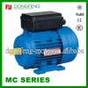 Mc Single Phase Electric Motor Small Power Water P Manufacturer