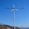 10kw Wind Generator ,Low Start-Up Horizontal Axis Wind Turbine,PLC Control