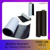 China Rubber Magnet with White PVC Supplier Manufacturer