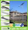 5000 Hours Stand alone Dimmable Solar LED Street Light