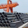 Wire Rod, Steel Bars, Angle Steel Manufacturer