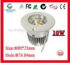 Hot Sale!new Products  10W  900lm Epistar SMD  LED Manufacturer