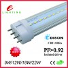 18w 4 pin pl pll  lamp  5630 smd 2g11  led tube  f Manufacturer