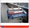 Roll Laminating Machine with Film Cutter and Film Perforator V480FM