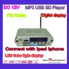 MP3  USB SD  Player  Manufacturer