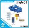 Electric  Wire Rope Hoist/Wire Rope  Winch  Manufacturer