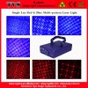 Most Popular Dj Equipment Red and Green Laser  Lig Manufacturer