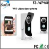 Android/Ios App Support Motion Detection and Door  Manufacturer