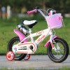 Wholesale Children Bicycle/ Kids Bike  For Sale Manufacturer
