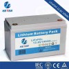 OEM LiFePO4  Battery  Factory Rechargeable  Lithiu Manufacturer