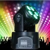 Hot 5X15W Rgbaw UV Mini Moving Head Wash,6 In 1 DMX512 Moving Head,Cheap Light For Dj