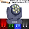 Best Price China 7pcs Rgbwa+UV 6in1 18W  LED  Beam Manufacturer