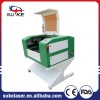 China  Mini  Laser  Cutting Machine 40w With Up & Manufacturer