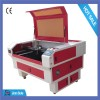 SK-602A Laser Subsurface Engraving Machine Manufacturer