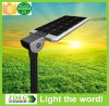 15W 20W 25W 30W IP67 Integrated Solar LED Street Lamp