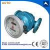 Oval Gear Flow Meter For Oil/Kerosene/Diesel with Low Cost Made In China