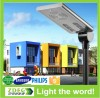 wholesale price all in one stand alone led outdoor solar panel power street lighting lamp