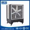 Dhf Kt-40bs Portable Air Cooler/ Evaporative Coole Manufacturer