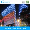 Outdoor  Landscape  Building Facade RGB  LED  Digi Manufacturer