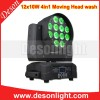 12X10W 4in1 LED Moving Head Wash Beam Mini DMX LED Stage Light Lm-1210