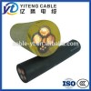 450/750V For Mining Purpose Flexible Rubber Sheath Manufacturer