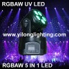 6 In 1 Rgbaw UV Mini Moving Head Wash,5X15W Club Light,American Dj Up Light