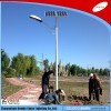 IP65 80W Panels Photovoltaic Kit  Solar Street LED Manufacturer