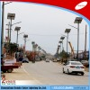 IP65 CE Approved Steel Pole  Solar Street  Lamp wi Manufacturer