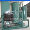 Rzl Used Oil Treatment Plant, Mobil Lubricating Oi Manufacturer