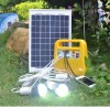 30W Solar Light Kits For South Africa Market