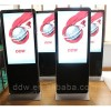 47 Inch Standalone Touch Screen Digitalsignage Manufacturer