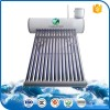 Non-Pressure Solar Water Heater with Assistance Ta Manufacturer