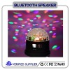 Party Speakers with Lights Manufacturer