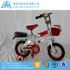 CE Standard Kids Racing Bikes /Good Quality Baby C Manufacturer