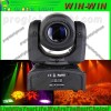 LED 30W Spot Moving Head