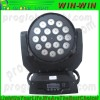 LED Moving Head-18pcs 4in 1 LED Moving Head Light